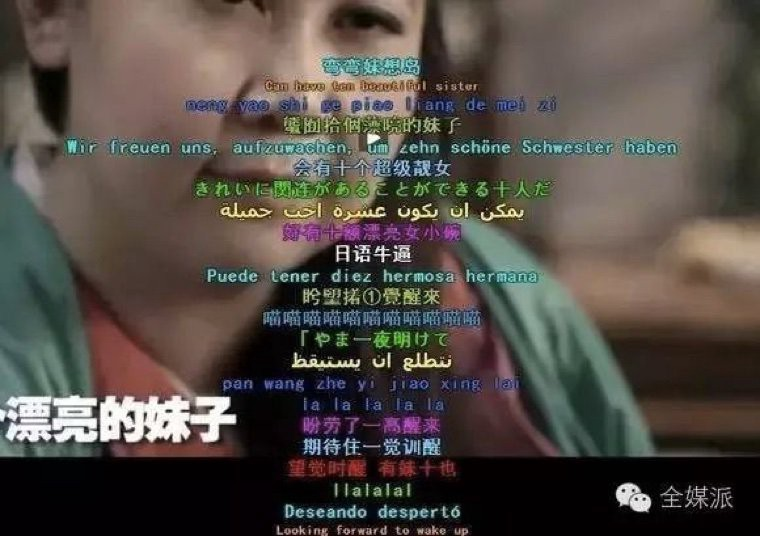A person talking, with translations in many different languages transposed over them; each sentence is a different color.