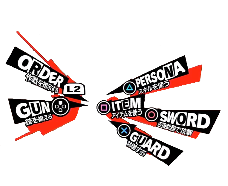 Persona 5's Interaction Design is the best! - Andre