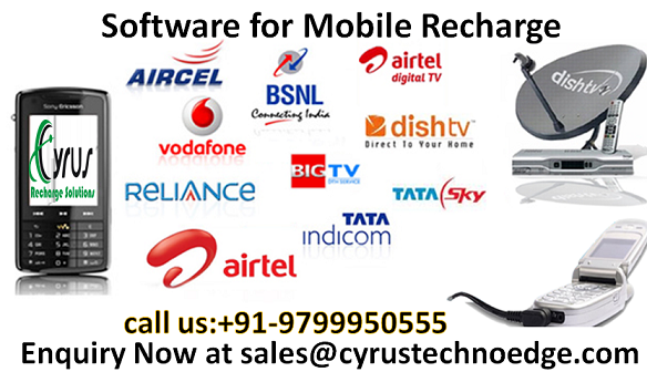Recharge mobile