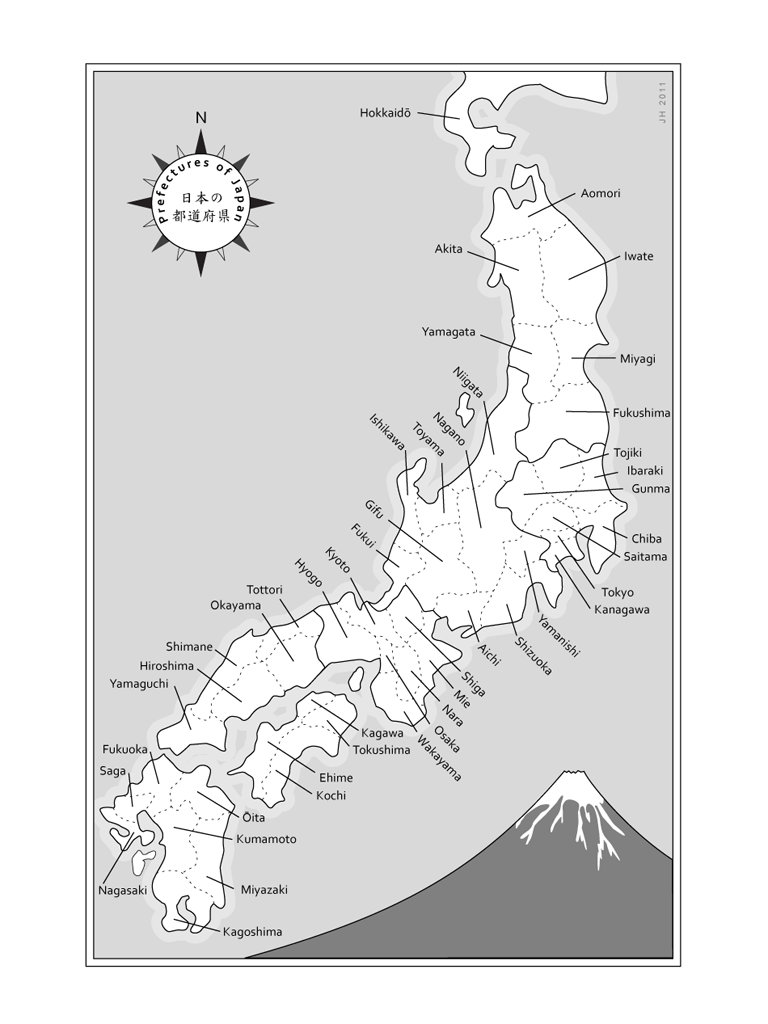 Prefectures of Japan, illustrations by Joseph Honton