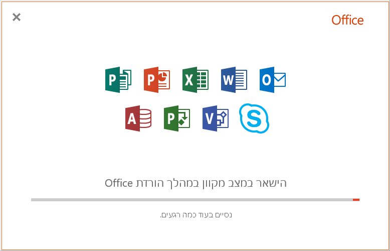 Multilingual Office Understanding Office 2019 2016 Language Accessory Packs By Real Network Labs Medium
