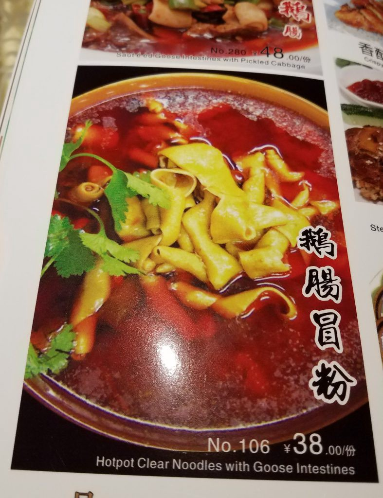 Noodles with Goose Intestines Travel Diet