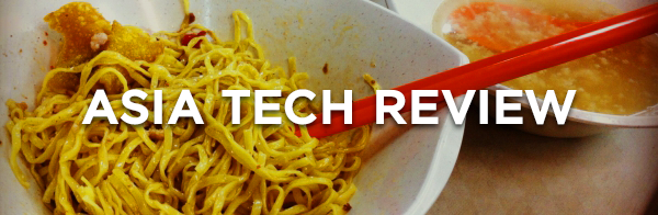Asia Tech Review 2 0 Relaunching My Weekly Newsletter By Jon Russell Medium