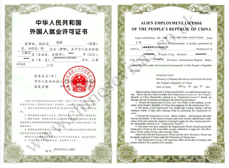 Getting A Chinese Work Visa A Practical Guide For Soon To Be Expats By Alex Zito Wolf Medium