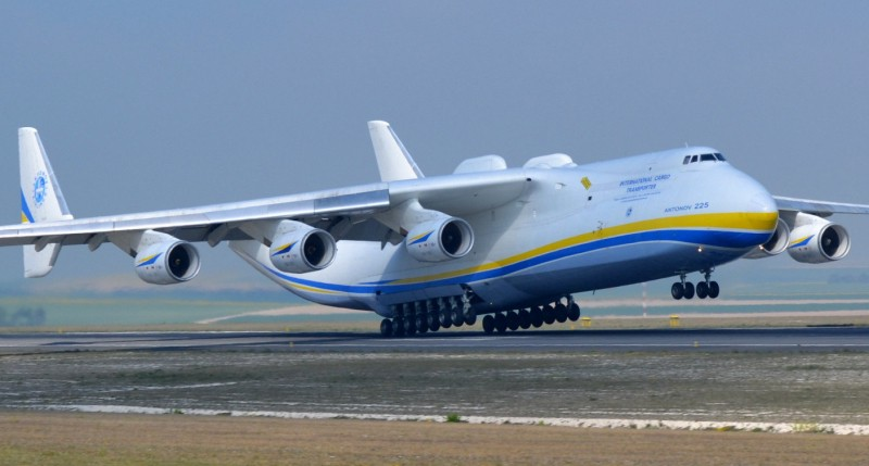 Antonov AN-225 aircraft, the largest in the world