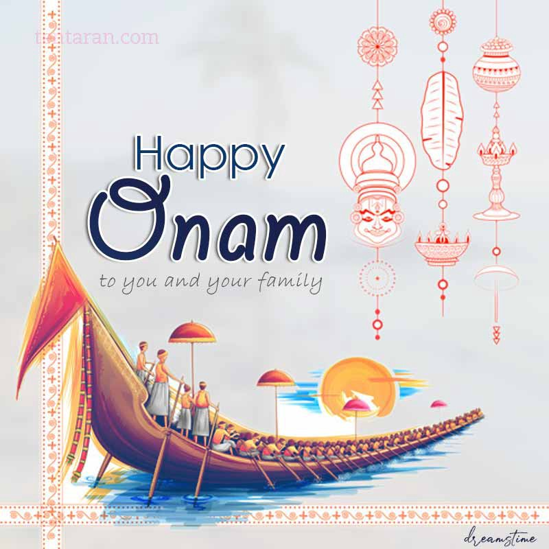 Happy Onam Greetings Wishes Images Quotes In English And