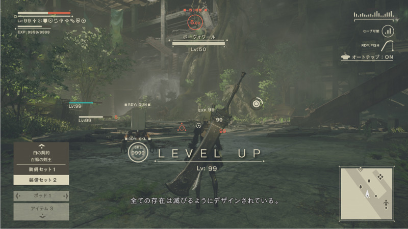 UI BreakDown: Nier Automata - The Space Ape Games Experience