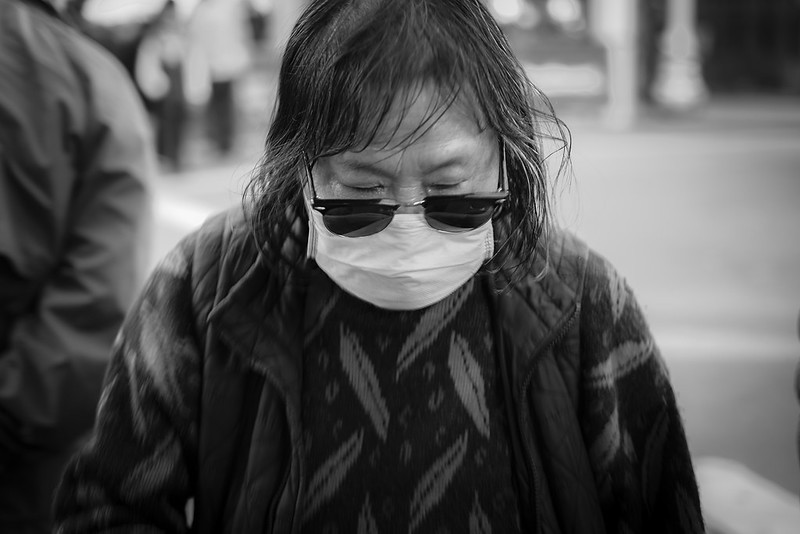 Asian person with face mask