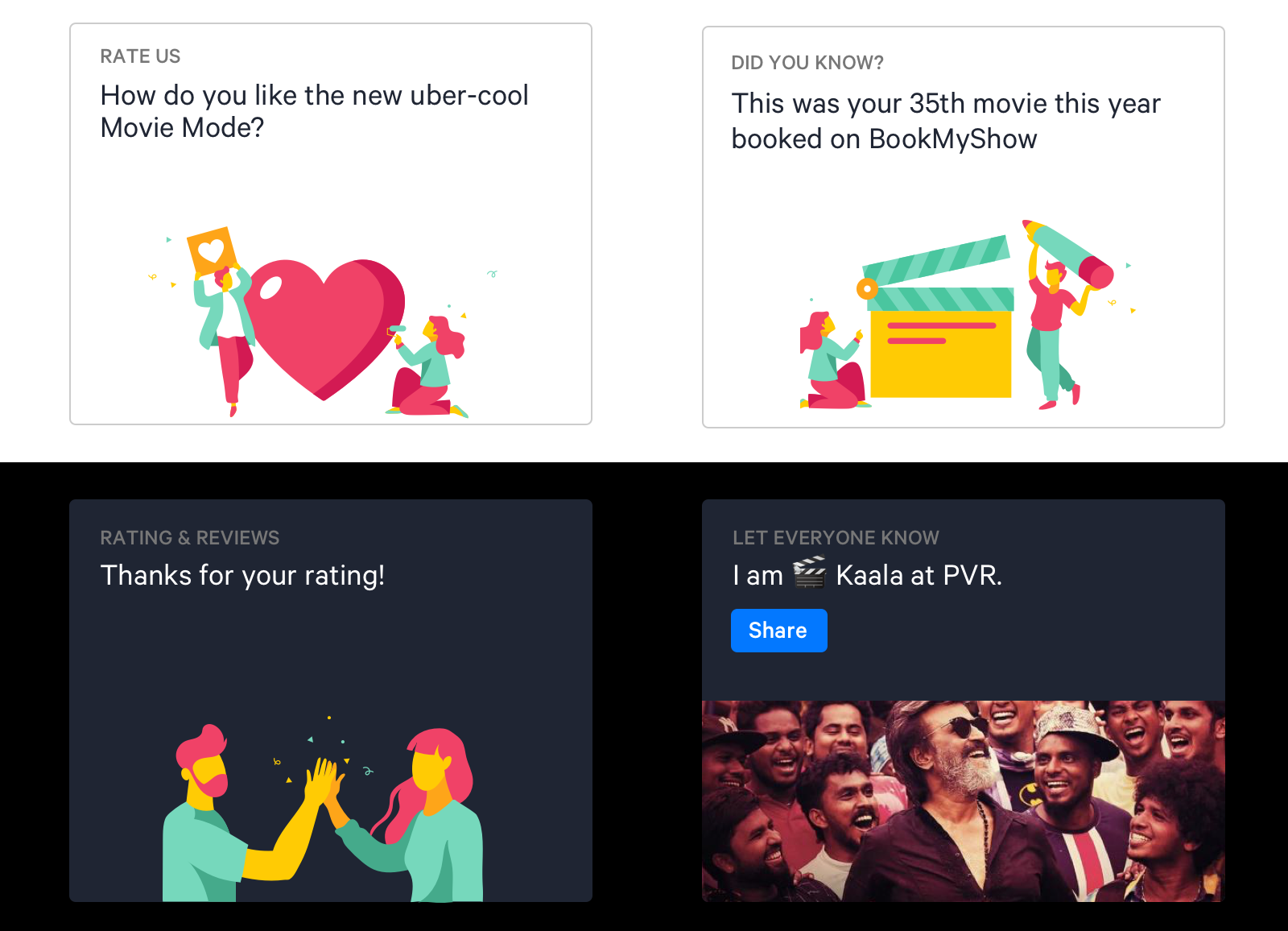 Introducing Moviemode We Are So Thrilled And Excited To By Kedar Nimkar We Are Bookmyshow