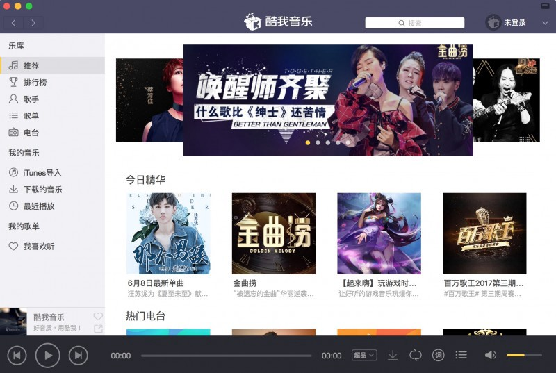 The top 5 music streaming services in China - All Tech Asia