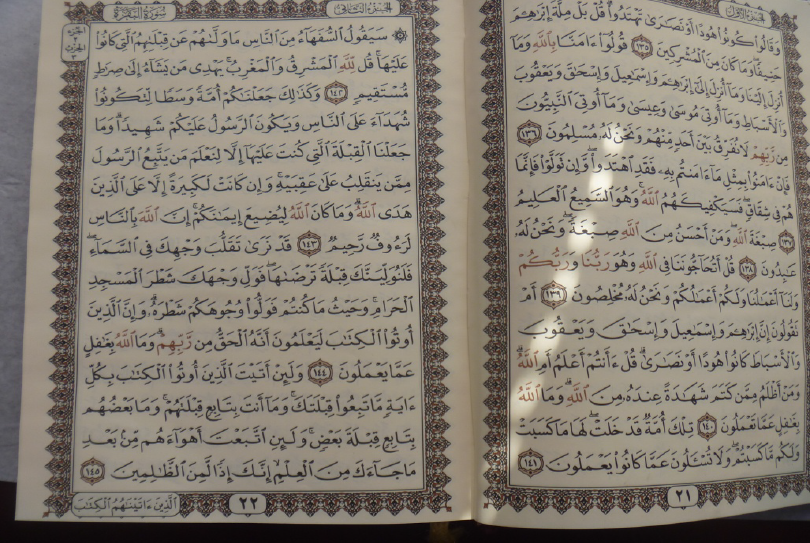 It's Never Too Late: How a busy 55-year old memorised the Qur'an