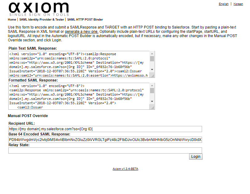 Salesforce SSO Just-in-Time Provisioning for SAML with AXIOM