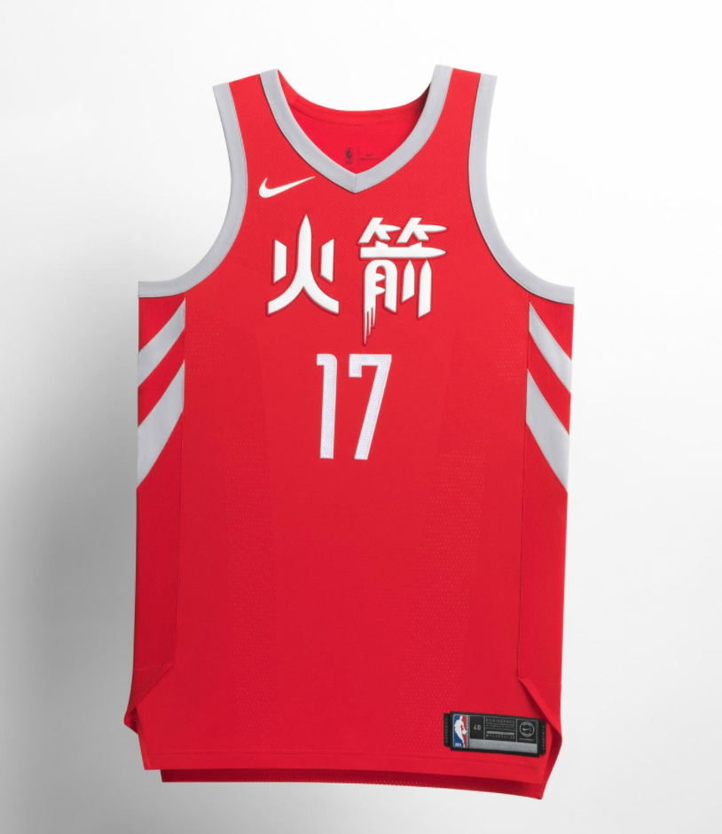 """innovative design 2063d 925cb An Exhaustive Ranking of the New Nike """"City Edition"""" Jerseys"""