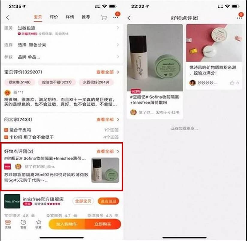 Alibaba And Jd Com Partner With Smaller Rivals As E Commerce Growth Slows By Ker Zheng Azoya Group Medium A free inside look at company reviews and salaries posted anonymously by employees. medium