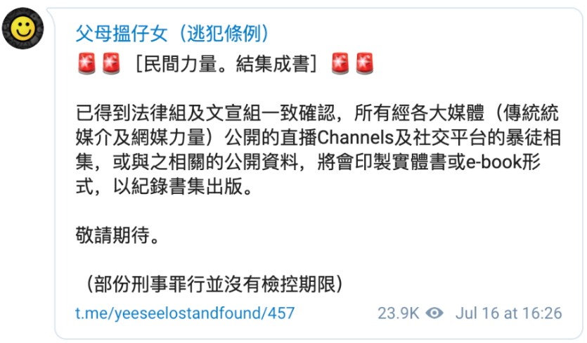 Telegram channels used to doxx and report Hong Kong protesters to Chinese Authorities 10