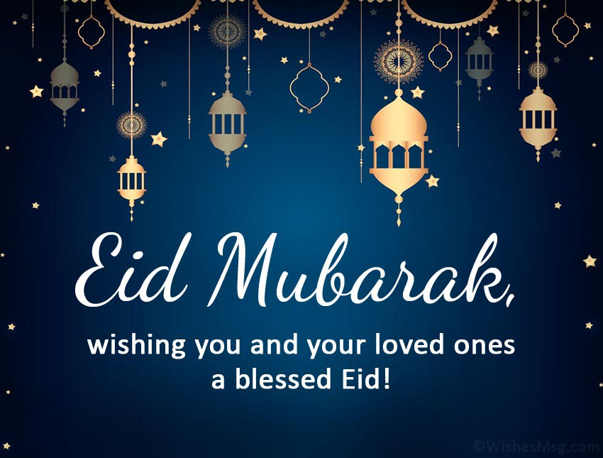 Happy Eid Mubarak Wishes Messages Quotes Greetings 2021