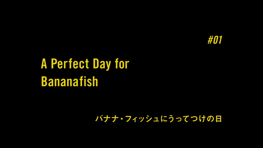 Akimi Yoshida's Banana Fish is the thirst-quenching anime we