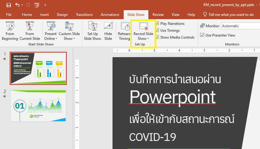 How To Record A Powerpoint To The Video Presentation Make It Easy