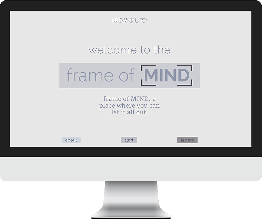 The landing page of frame of MIND.