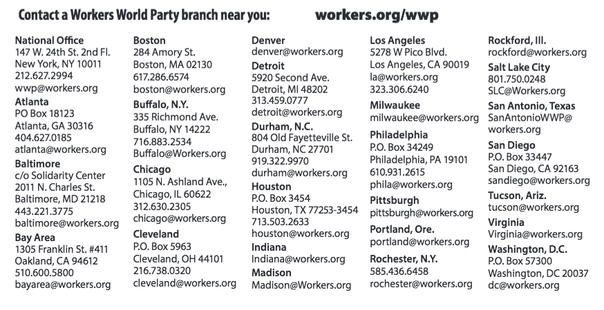 Workers World Party disintegration: 14 branches disappear