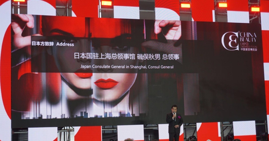4 trends seen at China Beauty Expo 2019: naturalism