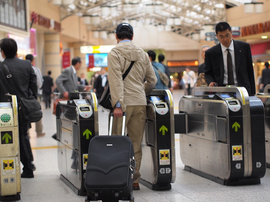 The Luggage Problem - A Different Side of Japan