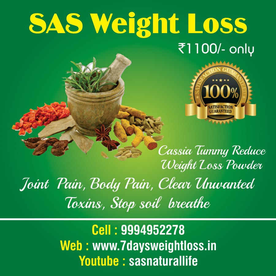 Belly Fat Burn Herbal Powder for Sale in Tamil