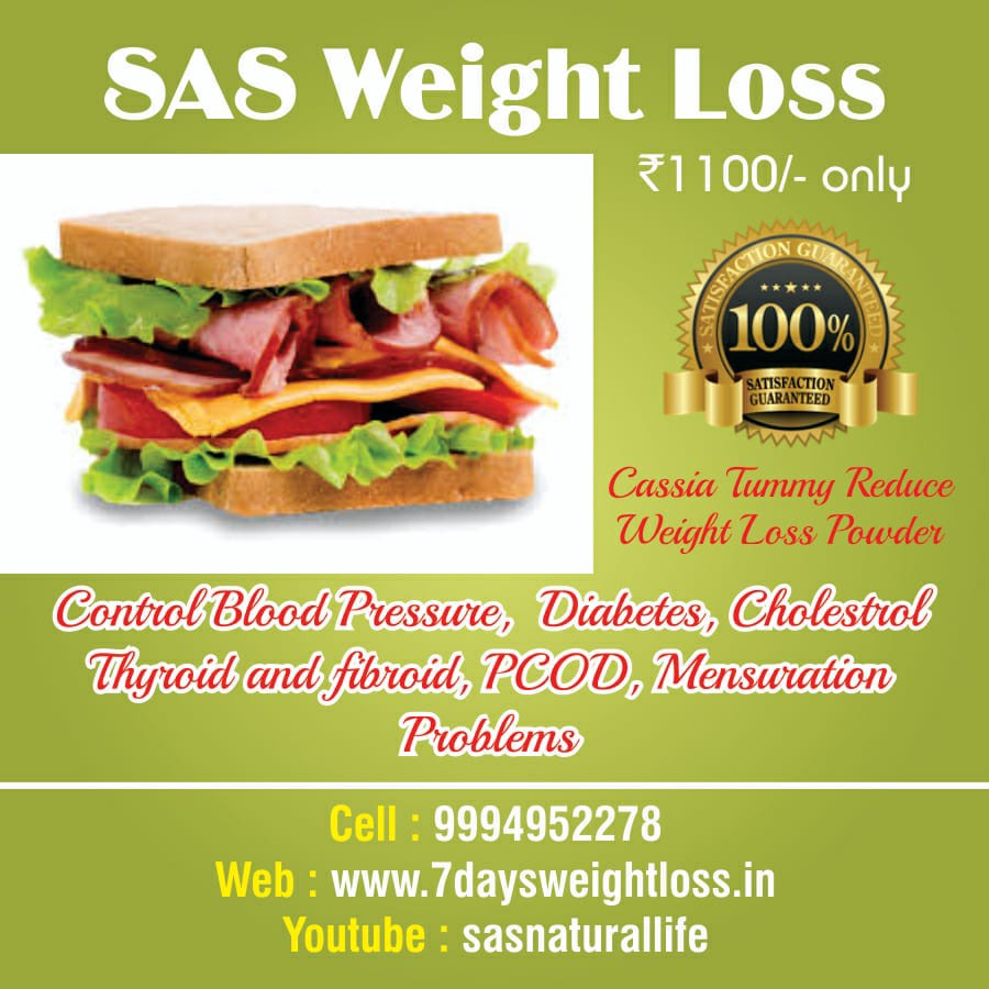 How To Lose the most Weight in 3 months in Tamil