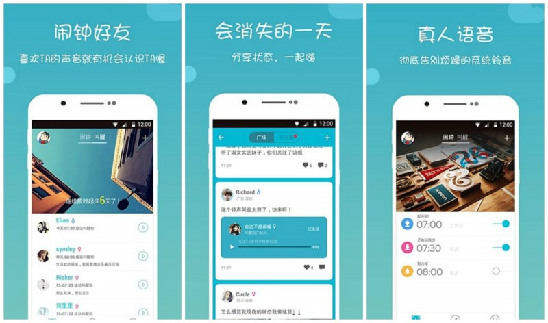 The top 5 unique dating apps in China - All Tech Asia - Medium