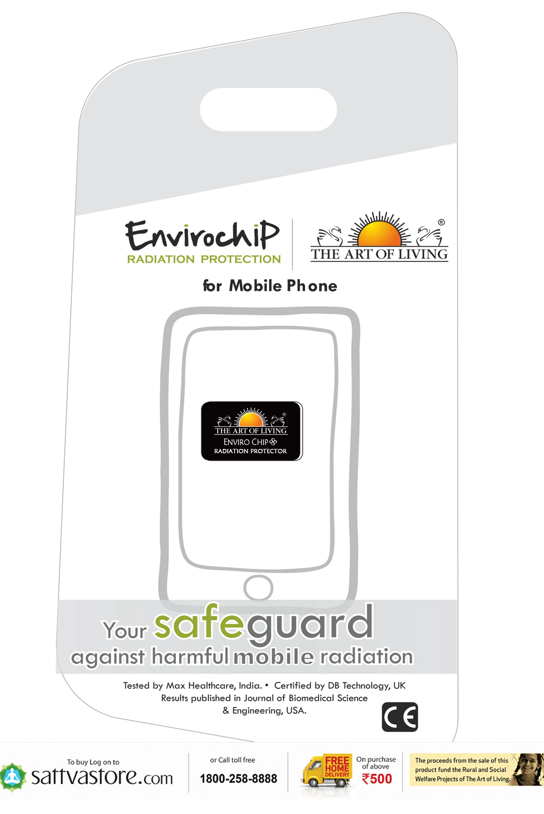 Anti Radiation Chip - Ajay sattva - Medium