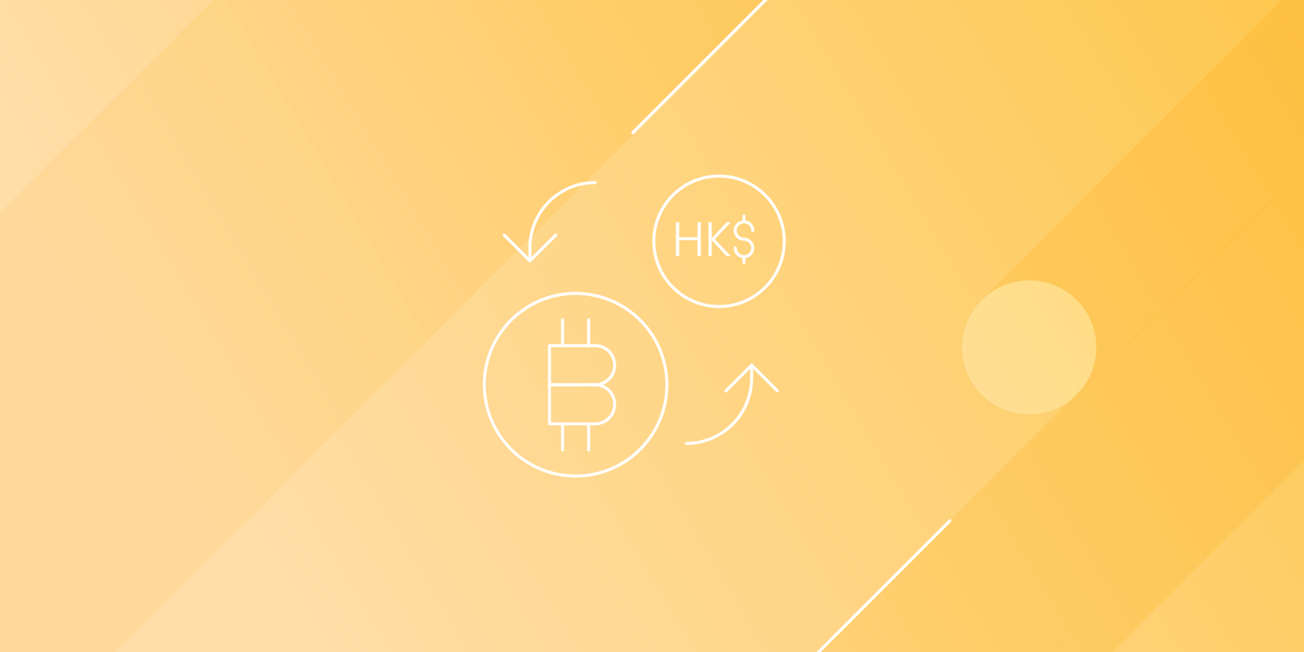 Hong Kong Bitcoin Exchange Guide Getting Btc With Your Hkd -