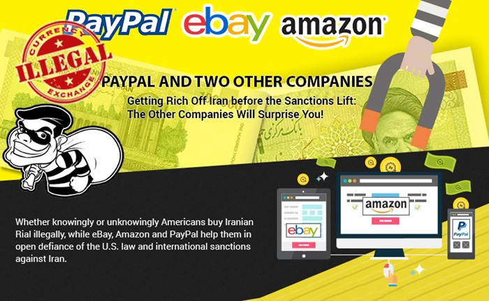 Currency Exchange Scandal by PayPal, Amazon and eBay With