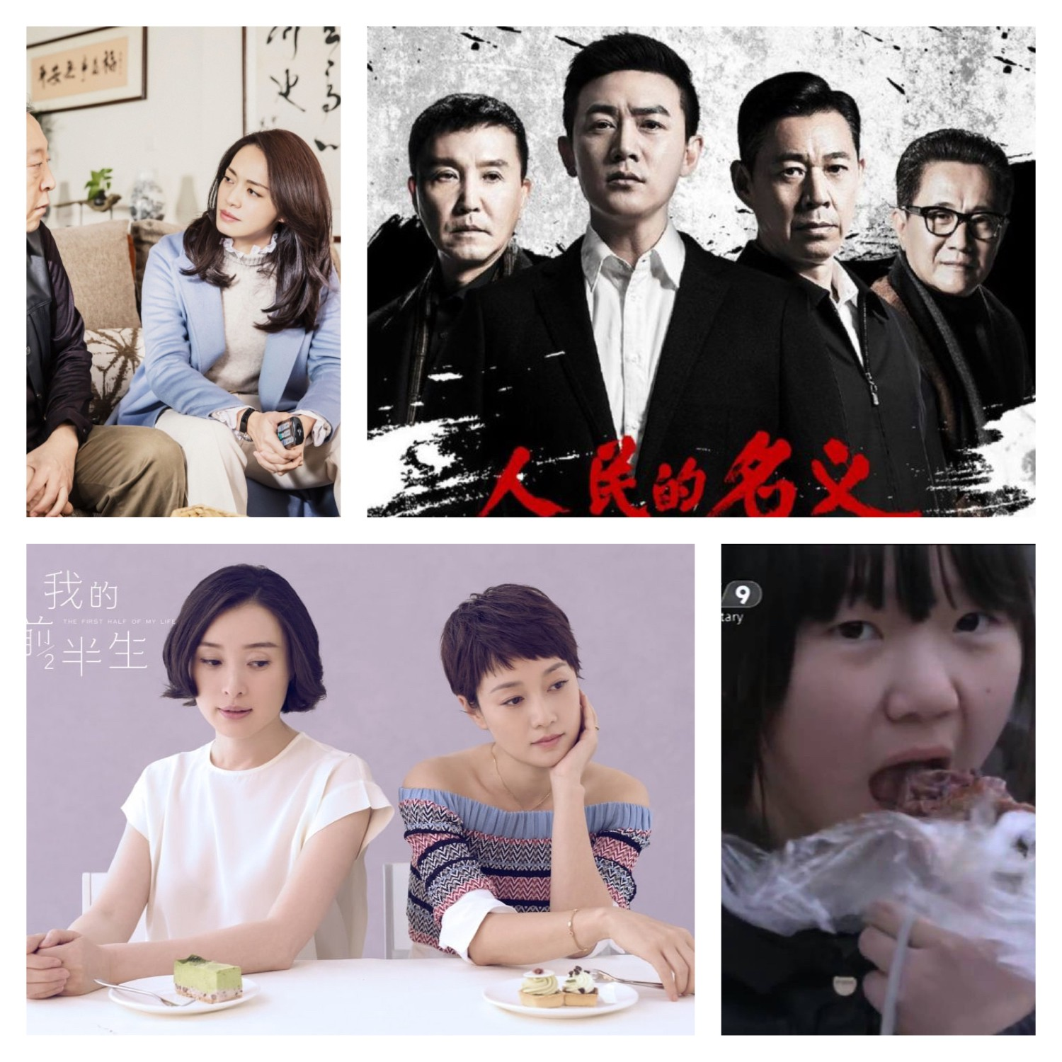 Must-See TV, Chinese Style - Paley Matters