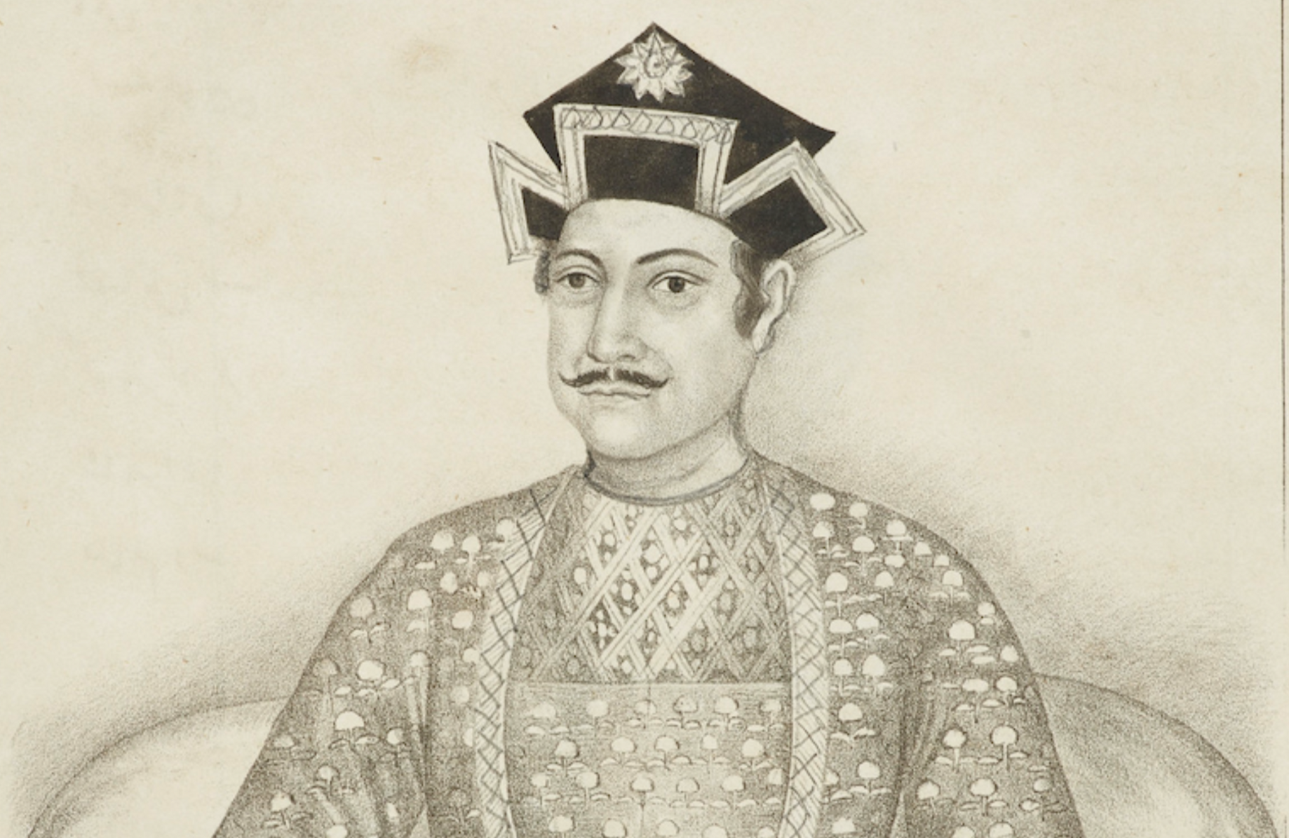 A letter from Prince Ghulam Mohammed - Made by Many - Medium