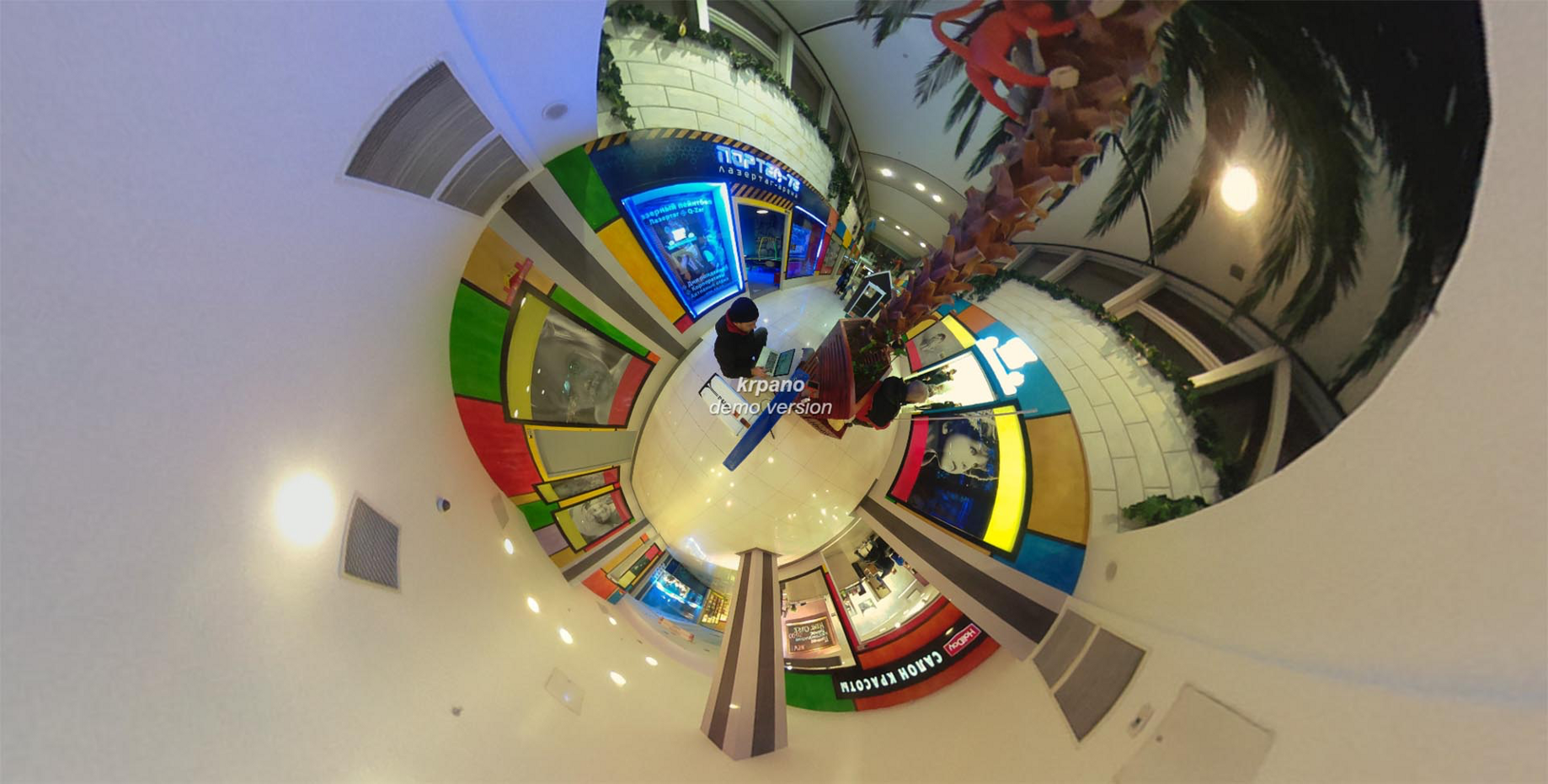Stitching 360 panorama with Raspberry Pi CM3, StereoPi and two