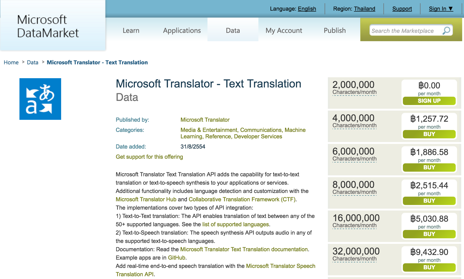 Xamarin Forms —Text Translation with Microsoft Translator