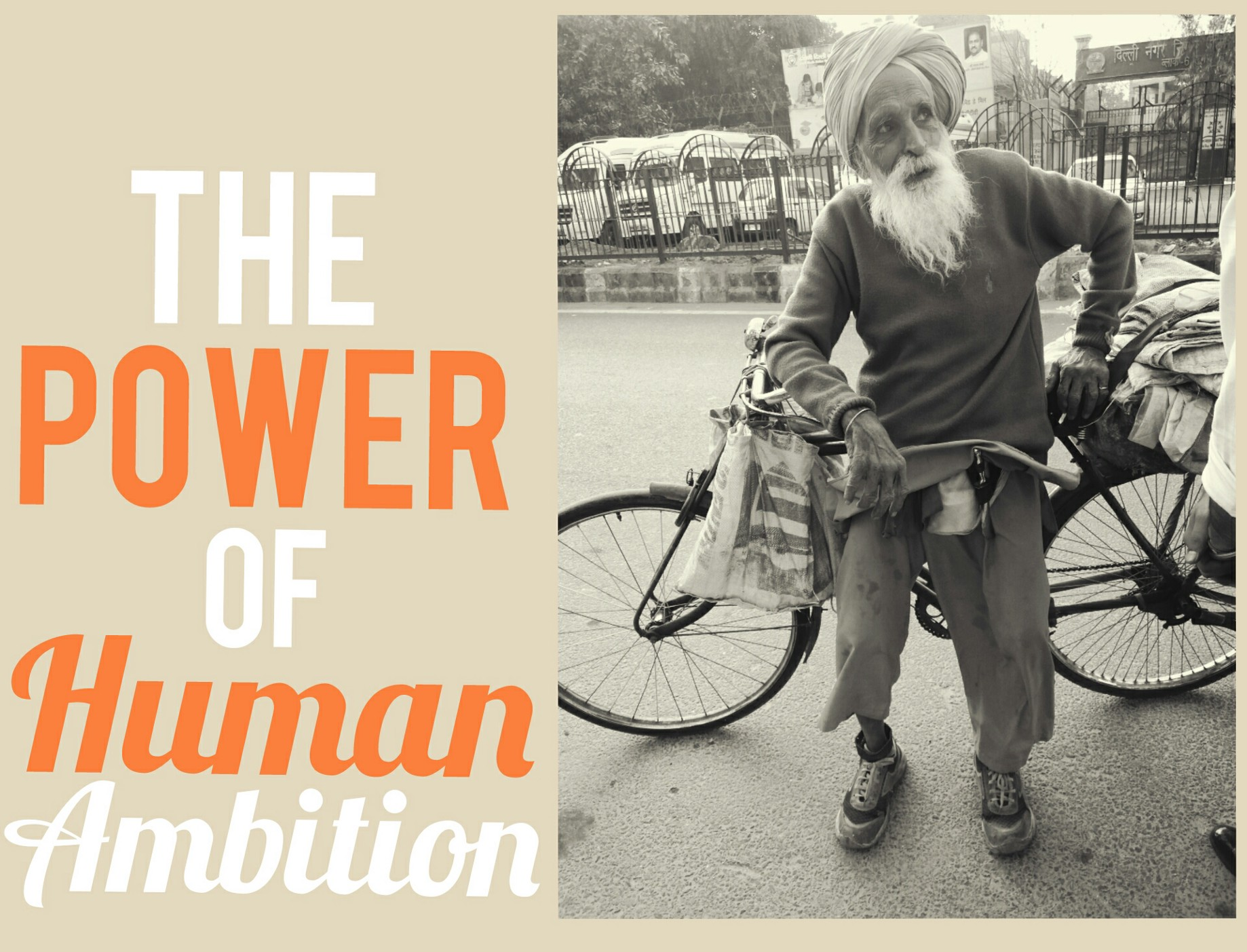 "The Power of ""Human Ambition"" - Amaninder Singh - Medium"