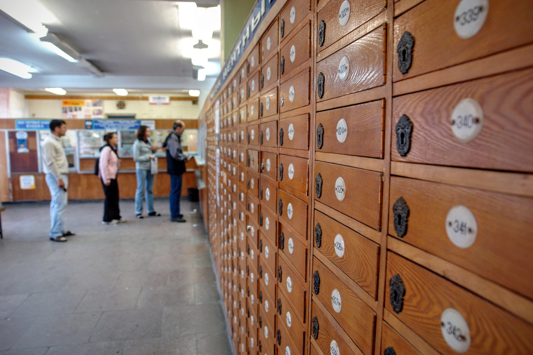 Post Office Box (PO Box) vs Private Mailbox (PMB) Rental — which is