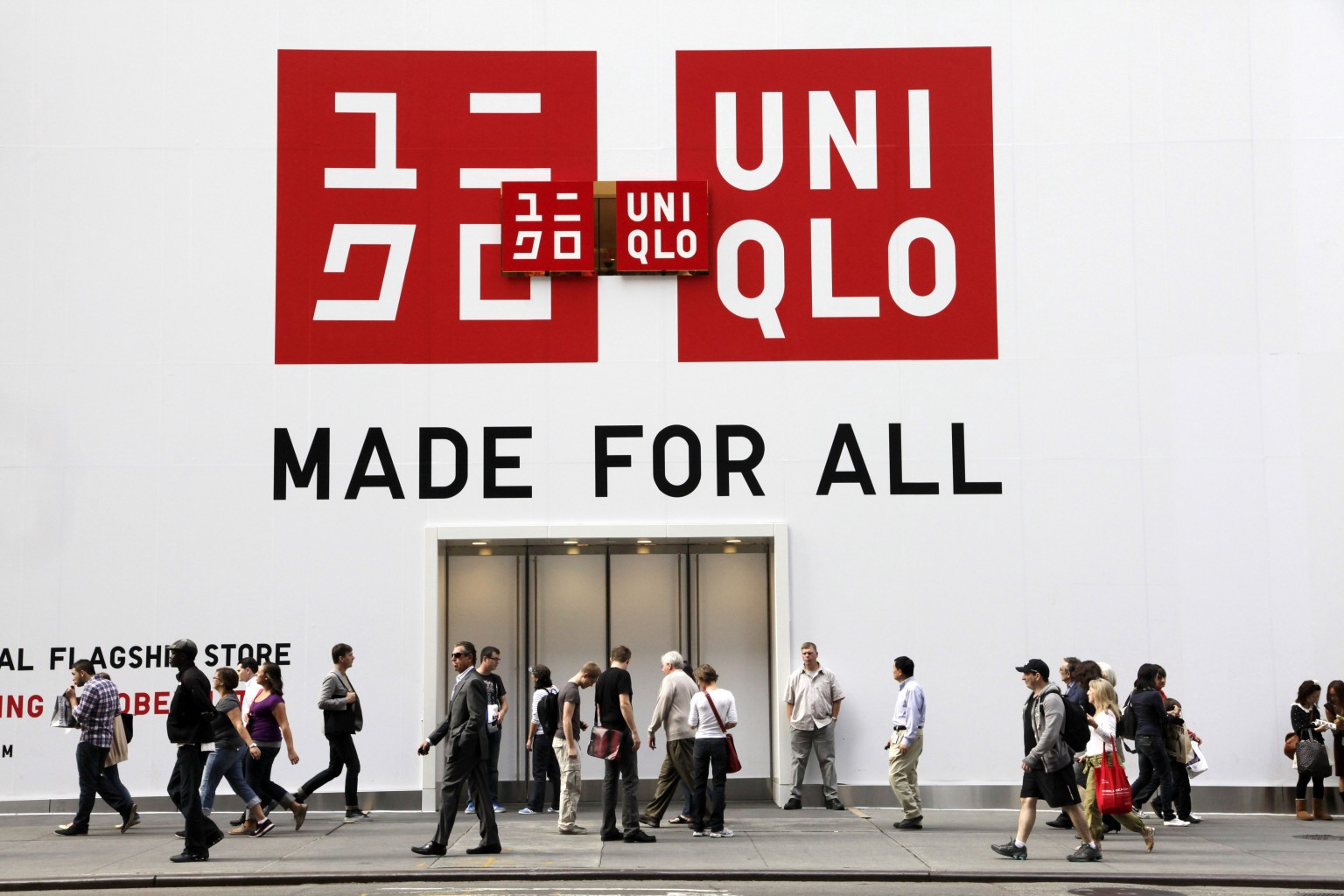 Why UNIQLO failed to dominate US market? - Newsletter sign ups / blog