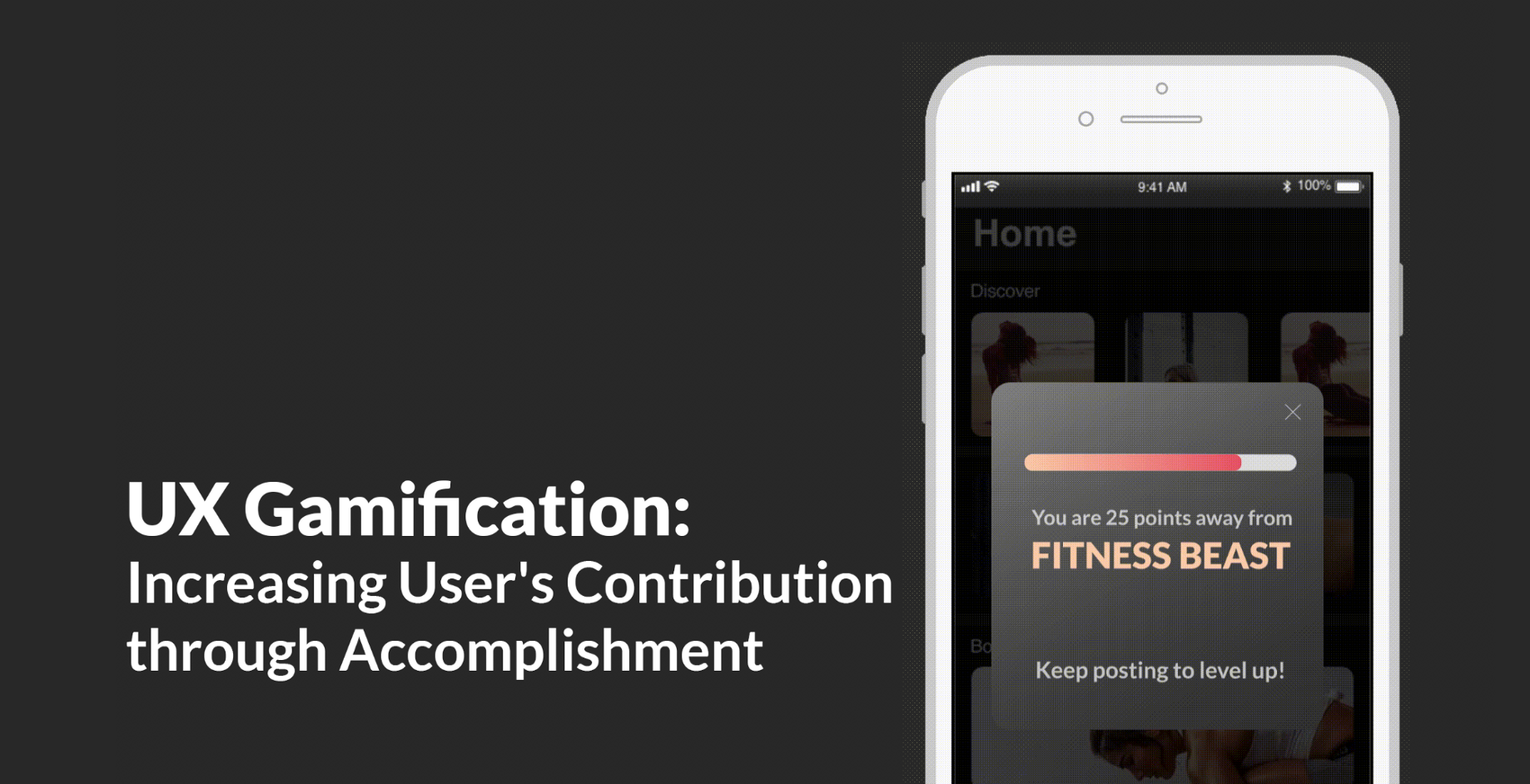 UX Gamification: Increasing User's Contribution through Accomplishment