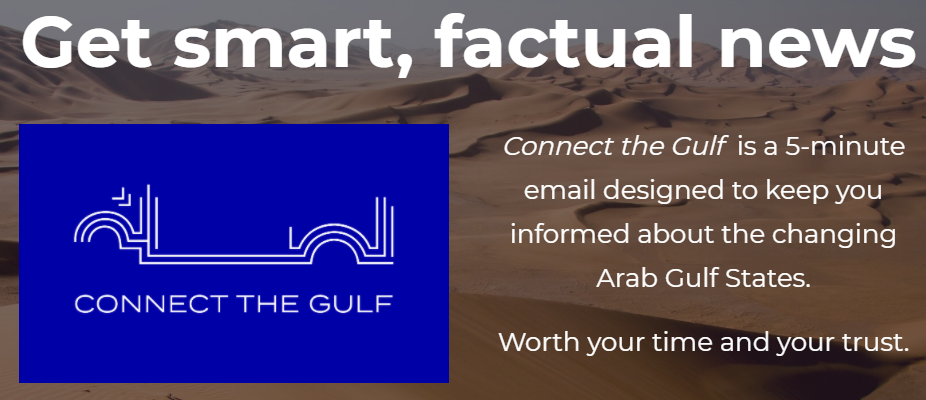 The front page of the Connect the Gulf newsletter website