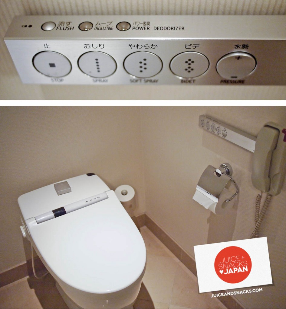 Japanese toilets with fancy buttons