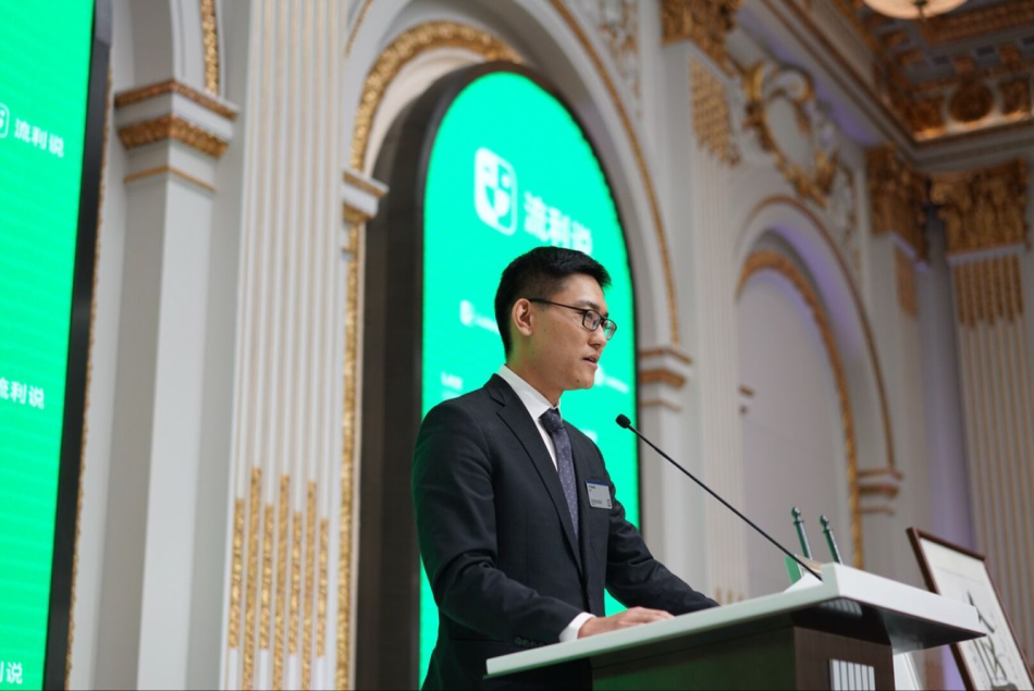 IPO Season: China's First Wave of AI Companies Are Going Public