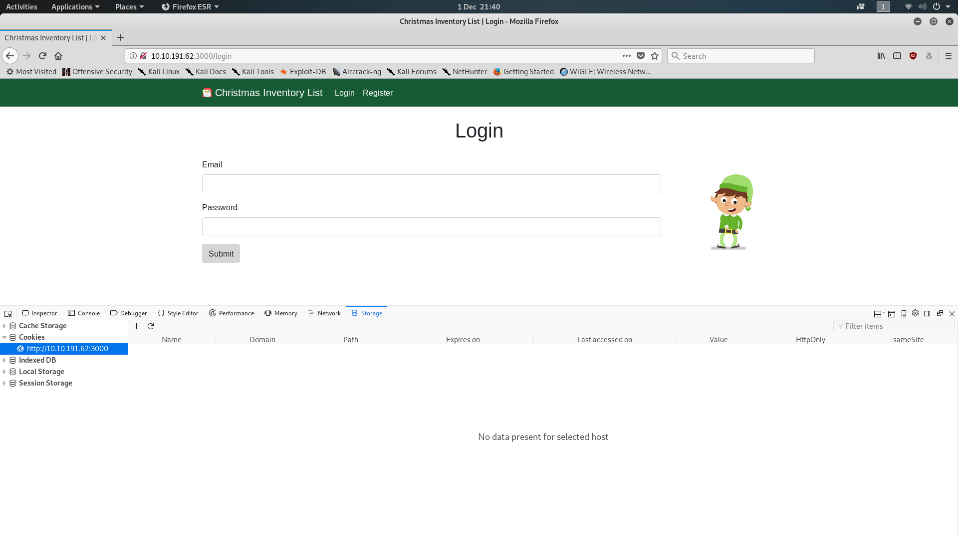 Screenshot showing that there are no cookies