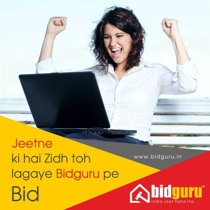 How to Bid Online at Free Bidding Sites in India- Know More