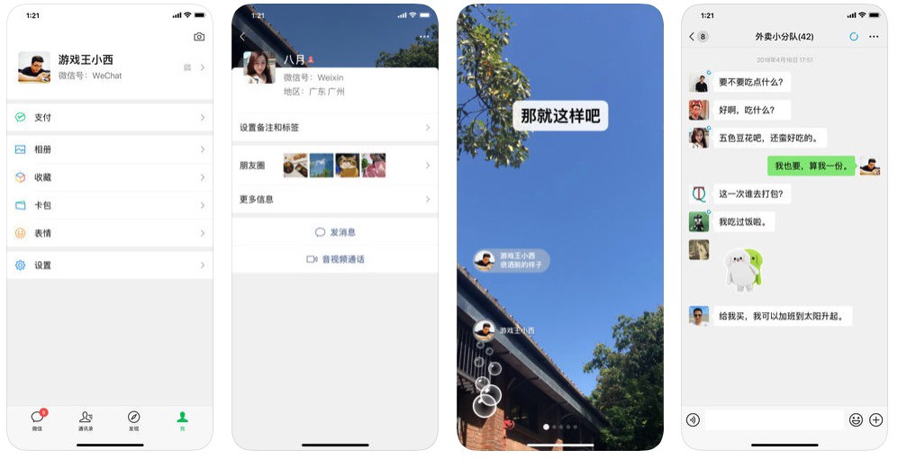 Snapchat Stories coming to WeChat in 'Time Capsules'