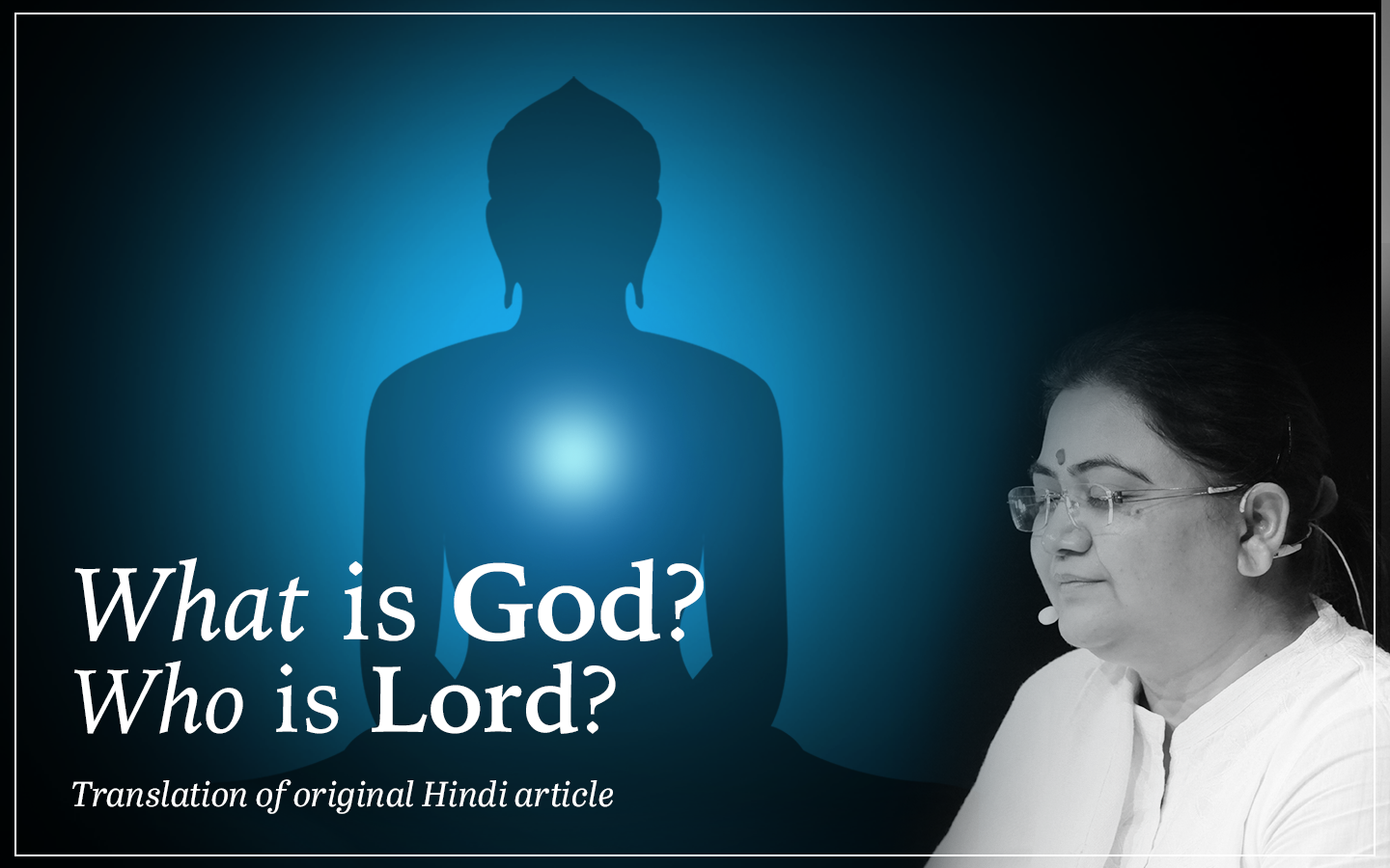 What is God (ईश्वर)? And Who is Lord (भगवान) - Bliss of