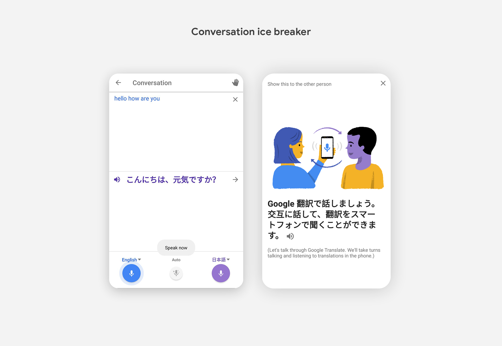 Designing the UI of Google Translate - Google Design - Medium