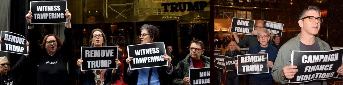 remove trump, other protest signs outside and inside trump tower