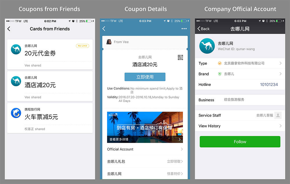 Everything you ever wanted to know about WeChat - UX Collective